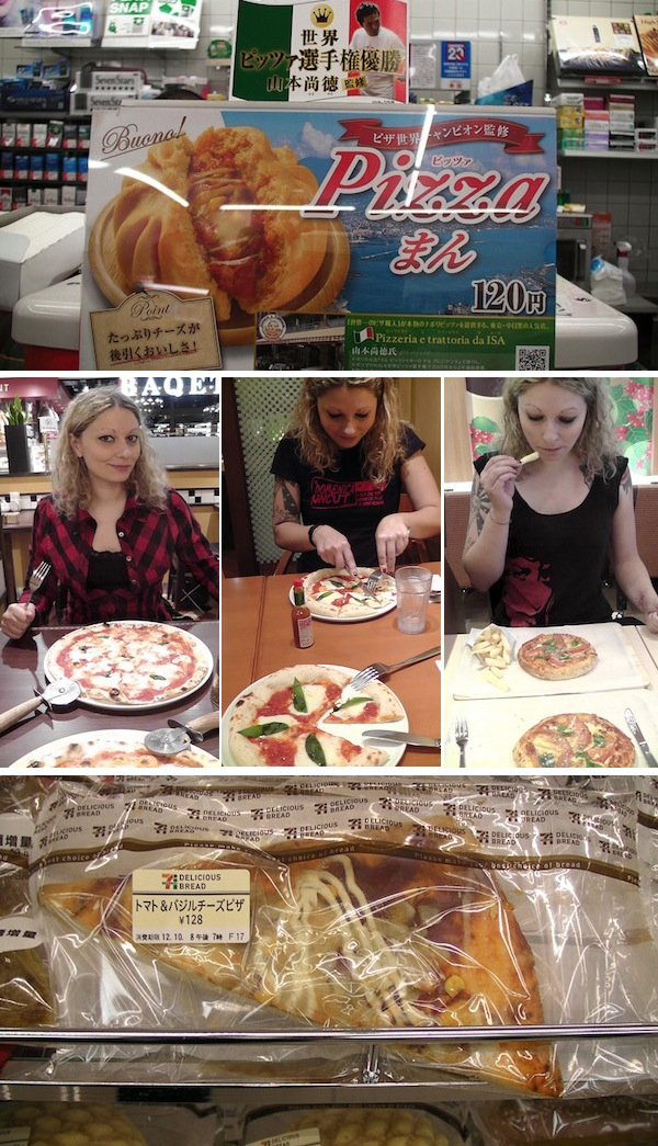 pizza in giappone