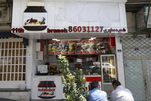 Nutella Bar Teheran