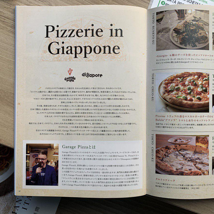 pizzerie in giappone