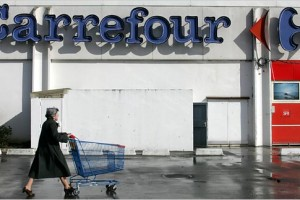 carrefour, supermercato